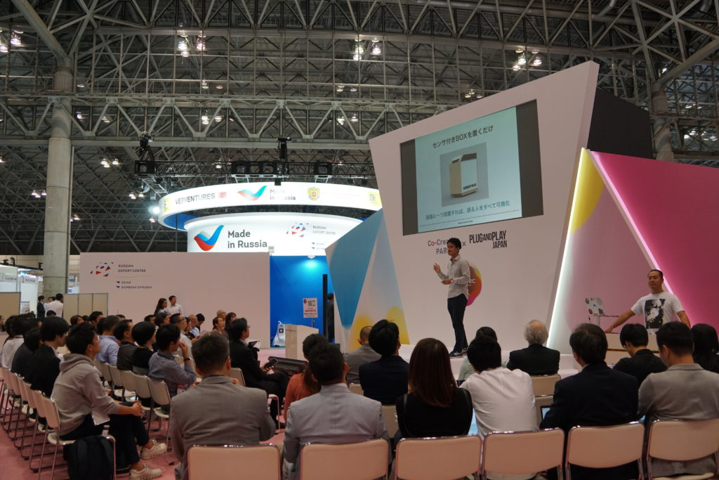 CEATEC Startup Pitch Contest Powered by Plug and Play Japan
